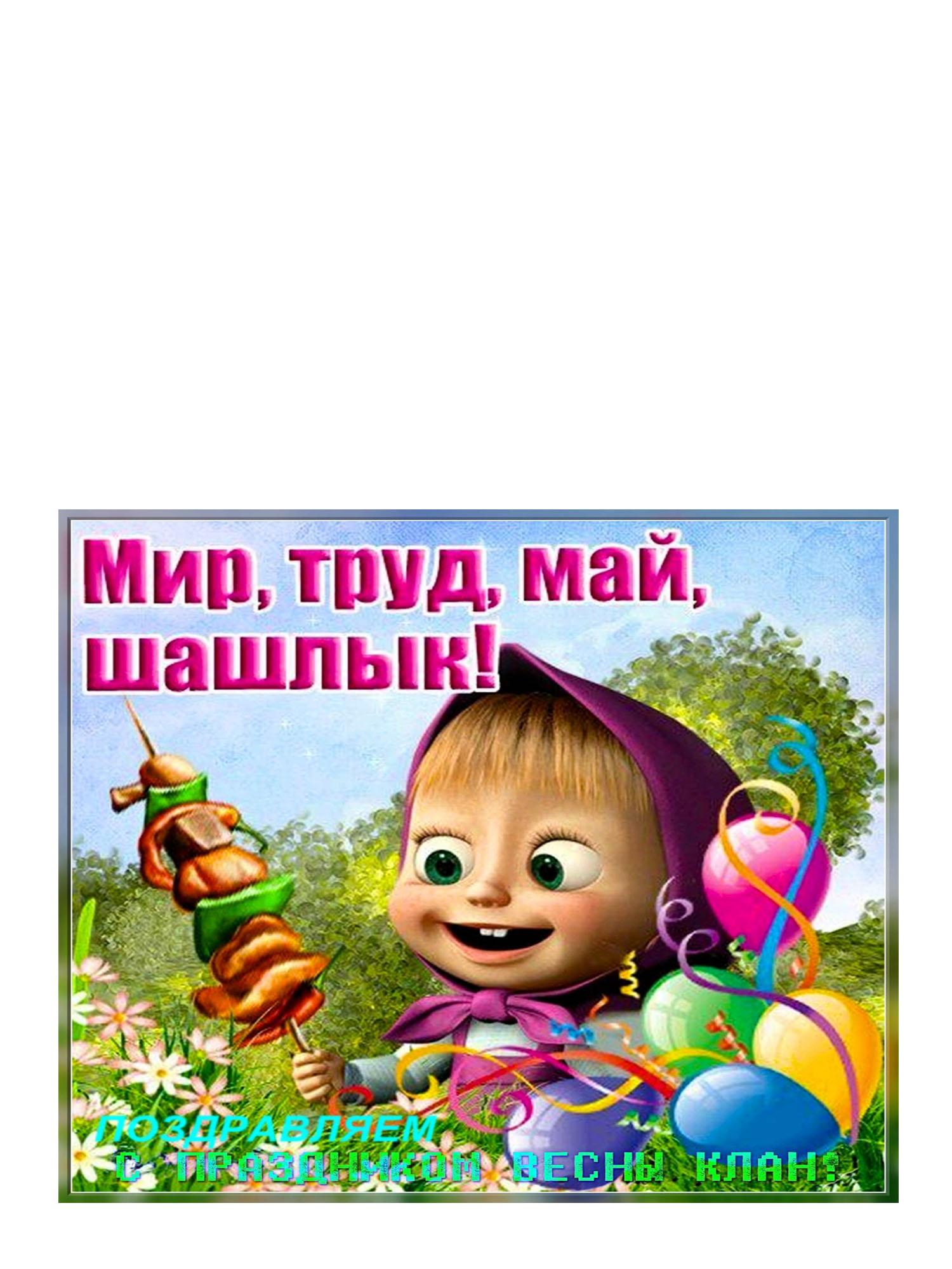 Картинки для детей к празднику осени